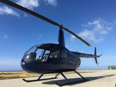 Helicopter Tours to Volunteer Point
